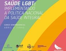 Observatório lança 2ª edição do curso de extensão sobre implementação da Política Nacional de Saúde Integral da população LGBT